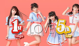 (4.80 MB) Download Lagu Equal =LOVE - Sasage DIAMOND LILY.mp3