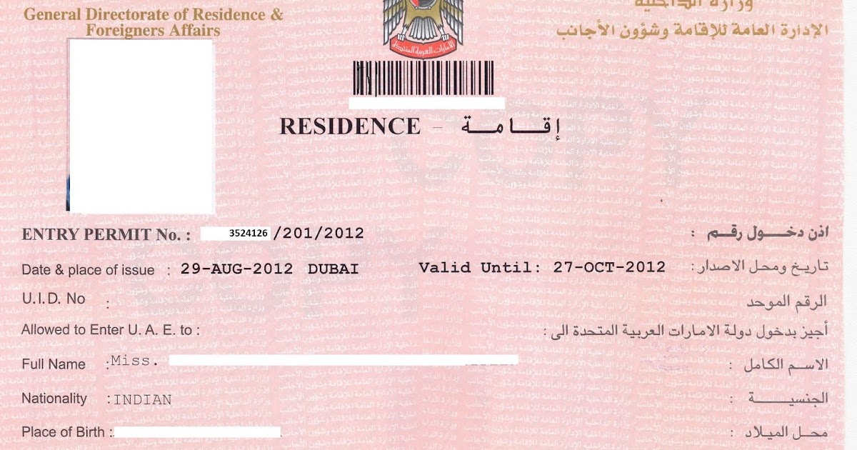 Uae Visa How To Check Visa Number On Uae Visa