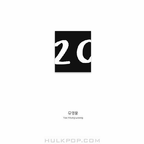 Yoo Young Woong – 20 – Single