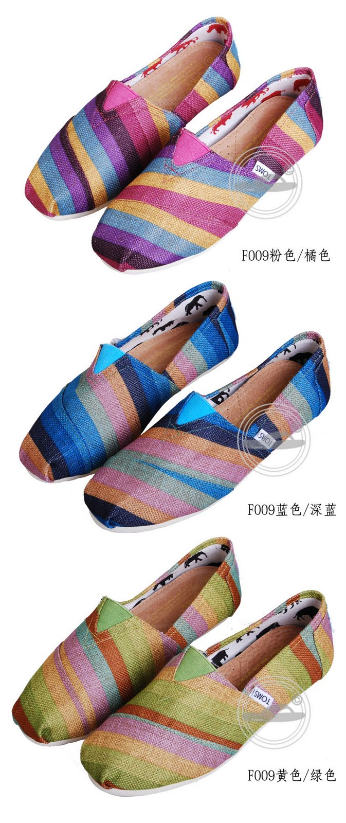 95220b845f4 Lala Lovely Bites  Non-Authentic TOMS Shoe