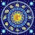 12 ராசிகளுக்கு உரிய  மந்திரங்கள்