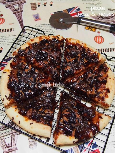 resep pizza manis meises