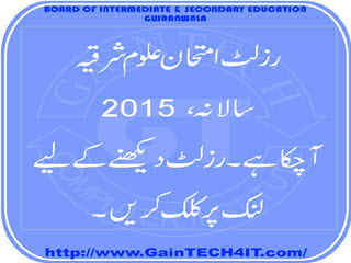 RESULT LANGUAGES EXAMINATION ANNUAL 2015