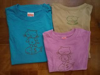 旬魚島酒 まぁやぁ 大船 5周年記念Tシャツ www.maayaa-ofuna.com
