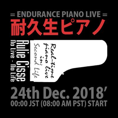 クリスマス耐久ピアノライブ!