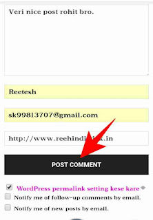 Comment se do-follow backlink kaise banaye 6