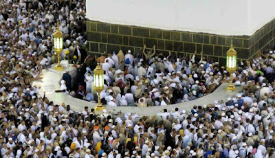 Menunaikan Ibadah Di Hijir Ismail