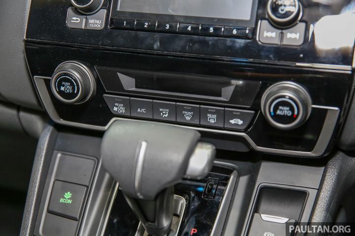 Honda CRV 2017 - Bahagian Dalaman