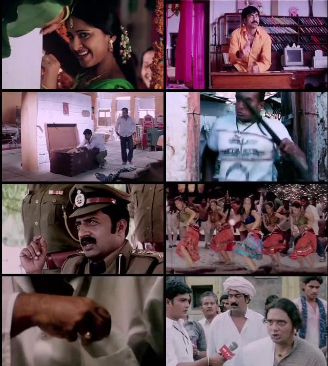 Pratighat A Revenge 2015 Hindi Dubbed 480p HDRip 350mb