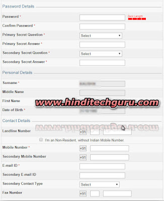 Income Tax Account Information in Hindi