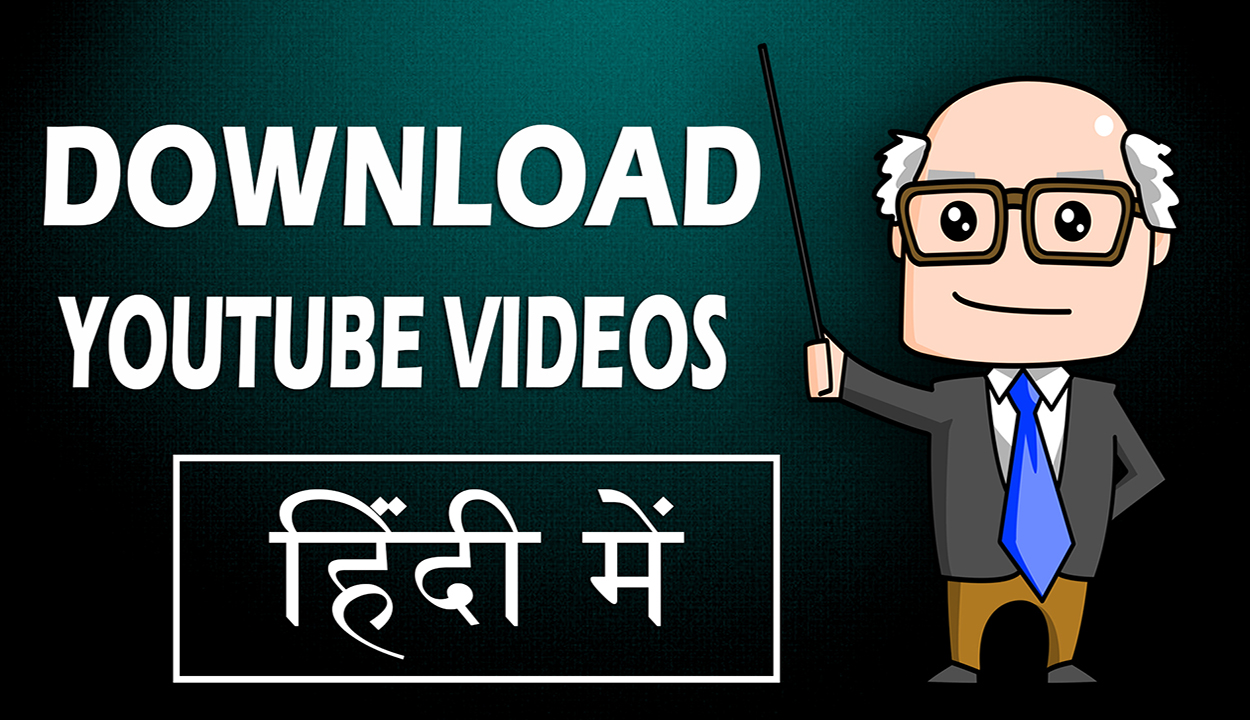 How To Download Youtube Videos On Android Aur Aap Is Trick Ka Use Apne  Android Me Bhi Kar Sakte He Same Steps Ko