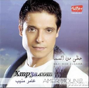 Amer Mounib-7azzi Men El Sama