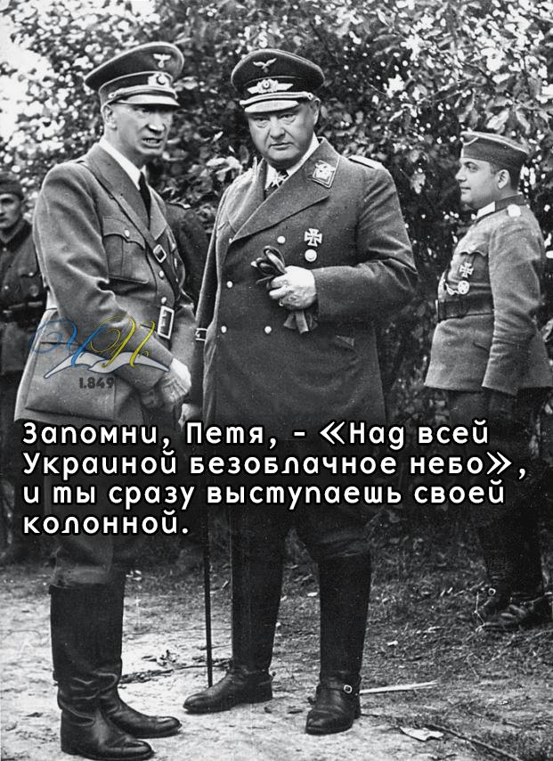 """""""СБУ - ключевой орган сектора безопасности и обороны государства"""", - Порошенко - Цензор.НЕТ 9740"""