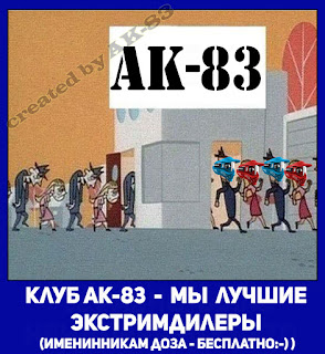 Сайт посвященный группе кач москва сосет питер решает