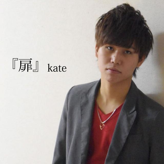 Download Lagu Kate Terbaru