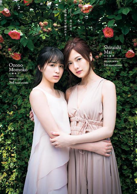 Shiraishi Mai 白石麻衣 like a flower images 06