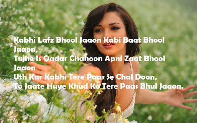 Kabhi Lafz Bhool Jaaon Kabi Baat Bhool Jaaon