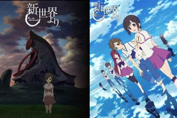 Shinsekai yori - anime terbaik