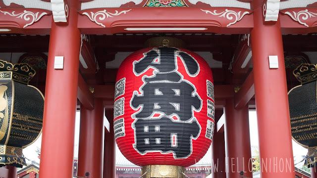 Hozomon lantern in Asakusa
