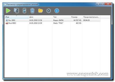 ZD Soft Screen Recorder 11.1.9 - Просмотр и редактирование записей