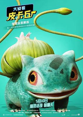 Pokemon Detective Pikachu Movie Poster 20