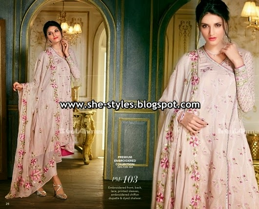 eid collection 2015