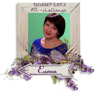 Дизайнер Елена