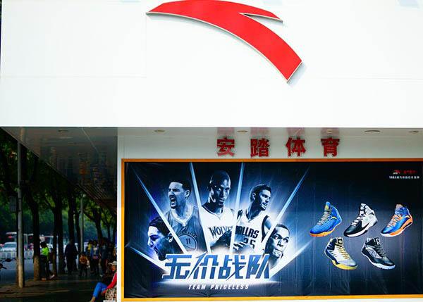 Anta le planta cara a Nike en China
