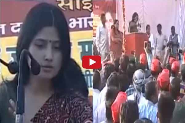 BJP ने कहा: सपाइयों ने जब CM की पत्नी को खुलेआम छेड़ दिया तो आम महिलाओं का क्या हाल होगा?