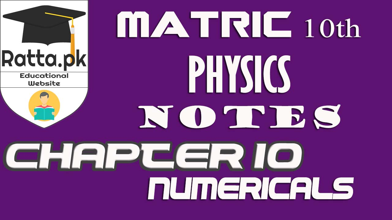 Matric 10th Class Physics Chapter 10 Numerical Problems Solved |10th Physics Notes