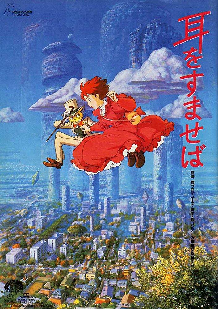 Mundo Da Fantasia Whisper Of The Heart O Sussurro Do Coração Opinião Animes
