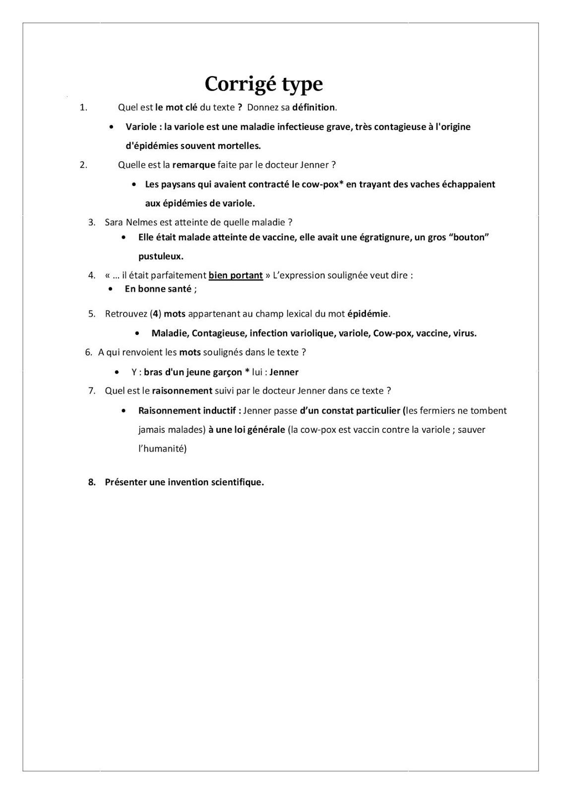 اختبار اللغة الفرنسية للسنة الثانية ثانوي