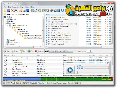 Free download CDBurnerXP 4.5.0.3661