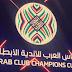 فيديو ملخص لقاء النصر السعودي 0 مولودية الجزائر 1