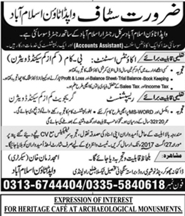 Staff Required in WAPDA Town Islamabad  Aug 2017
