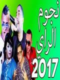 Compilation Rai 2017