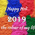 Happy Holi 2019   Happy Holi Images   Happy Holi Quotes