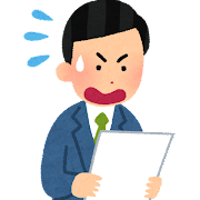 書類を見て焦る会社員のイラスト(男性)