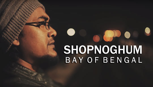 Shopnoghum - Bay of Bengal Band