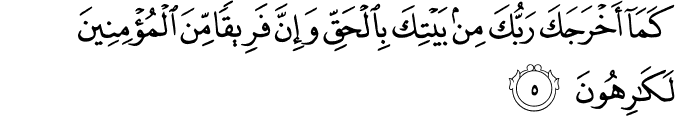 Surat Al Anfal Ayat 5