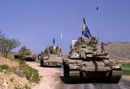 Arab-Israeli War (1982)