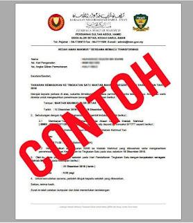 Tatacara Mencetak Surat Tawaran Online Calon Yang Berjaya Untuk Kemasukan Penuntut Baru Tingkatan Satu Maktab Mahmud 2019.
