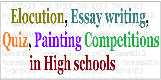 Elocution,Essay writing,Quiz,Painting competitions in AP High schools 2017