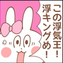Girls-Sticker 2