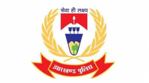 jharkhand-police-recruitment-career-latest-jssc-jobs-sarkari-naukri-opening.