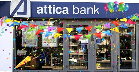 attica bank party