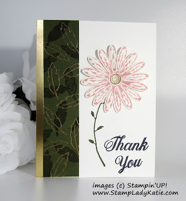 Versamark Ink used 2 ways on this card made using Stampin'UP!'s Daisy Punch and Daisy Delight Stamp Set