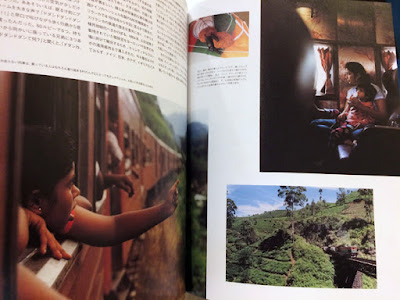 TRANSIT 南インド・スリランカ スパイス香る楽園へ