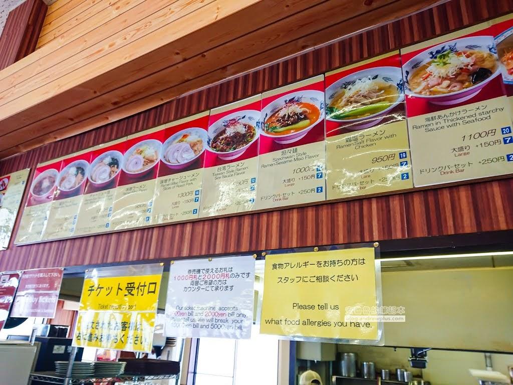 赤倉溫泉滑雪度假,赤倉觀光度假滑雪場,akakura-kanko-resort