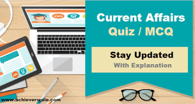 Daily Current Affairs MCQ - 15th & 16th September 2017